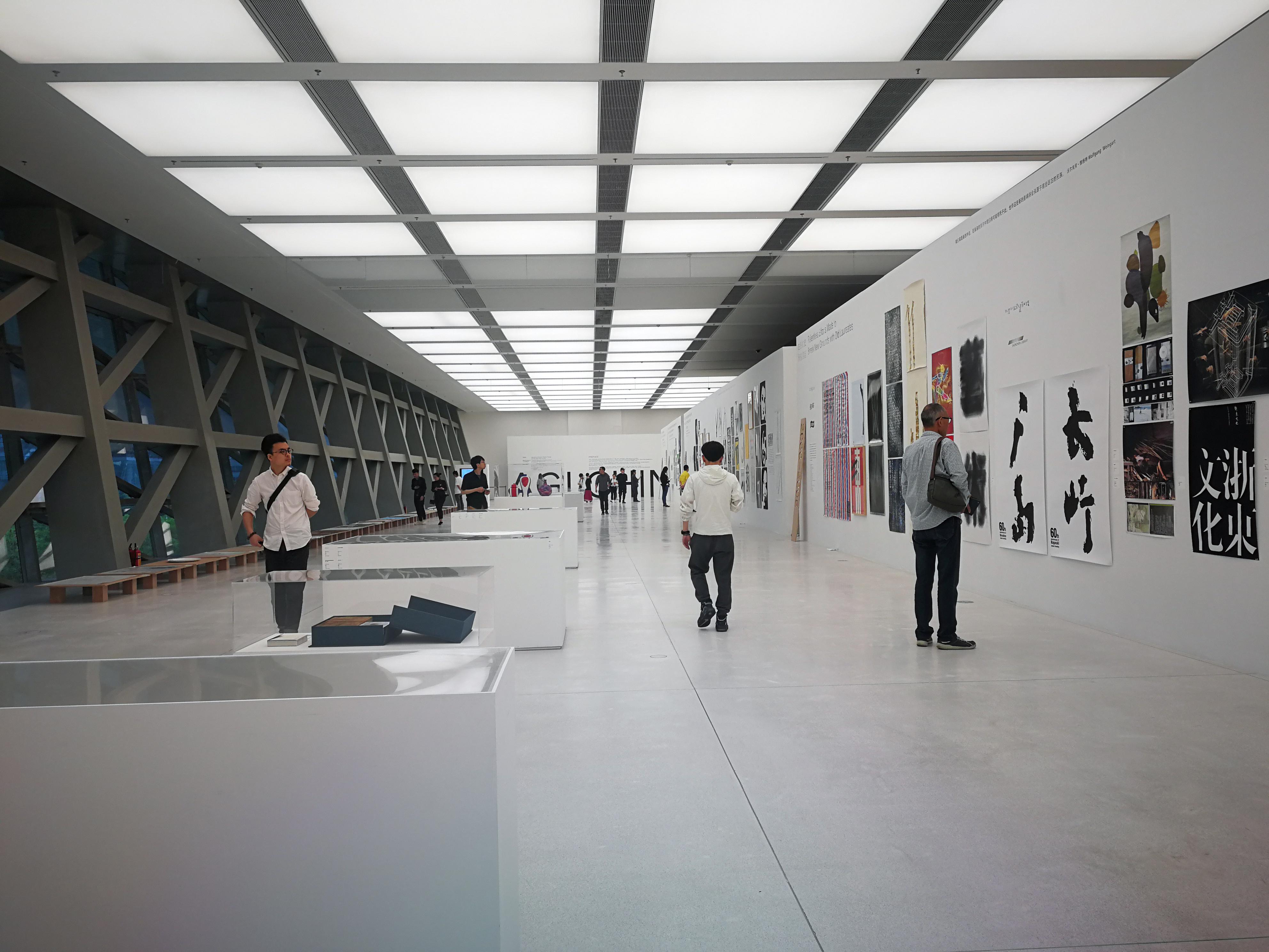 深圳设计周丨最感动:平面设计在中国——agi china展
